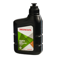 Honda 4-Stroke Power Equipment Engine Oil 1 Litre